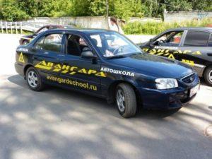 Автошкола Нижний Новгород цены., обучение вождению фотогалерея
